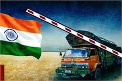 punjab will have to bear the brunt of indo pak relations