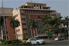 kamal nath government reversed shiva s decision