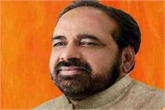 gopal bhargava wrote a letter to cm regarding illegal sand mining