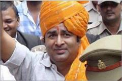 yogi government will withdraw the case filed on sangeet som