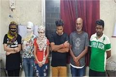 sex racket busted bhopal 6 arrested including foreign girls