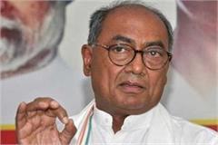 digvijay angry at opposition leaders returning from srinagar
