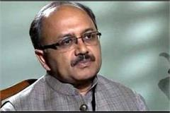 after the health department was taken away siddharth nath said