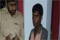 raju arrested in pakistan