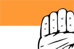 badsar vidhan sabha area congress meeting