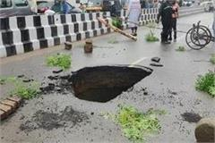 the road is sunken on vasai road the main line of sewer