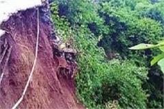 landslide in arki