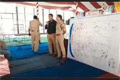 police administration tightens security janmashtami