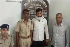 double murder in khedi asra village revealed accused arrested