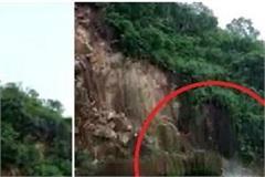 solan in landslide