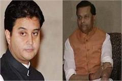 bjp leader attack scindia tweet 370 hit congress scindia we will welcome