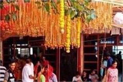 now devotees will get hygiene enjoyment in temple