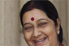 mourning the demise of sushma swaraj bjp workers pay tribute