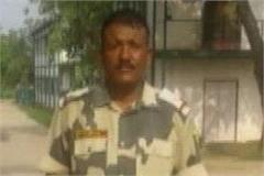 bsf sub inspector declared foreigners