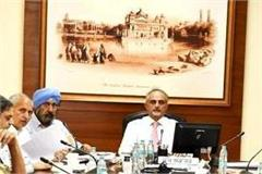 meeting related to floods situation in punjab