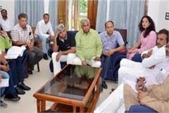 union minister balian and bjp mlas meet rss injured worker