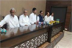 jjp bsp alliance formed in haryana