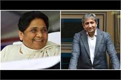 ravish kumar of ndtv got 2019  ramon magsaysay award  mayawati congratulates