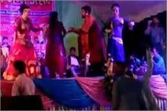 objectionable dance in police station