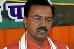 keshav maurya says sp bsp government means corruption