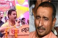 statement of bjp legislator ashish singh