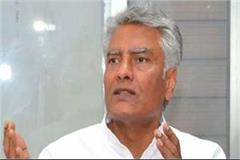 aap leader attacked sunil jakhar s kothi