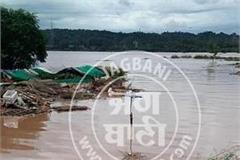 flood in ropar
