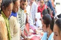 health check up camp organized