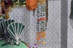 this mazar of kullu is a symbol of hindu muslim unity
