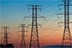 protest against electricity social organizations announced movement