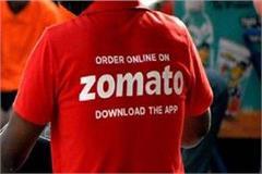 online ordering food from swiggy zamato