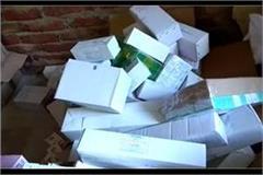 drug department s huge success 50 lakh fake medicines recovered