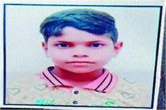 child dies due to electric corporation s negligence death