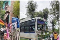 terrible collision between bus and tipper in mandi