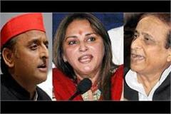 jaya prada speaks akhilesh
