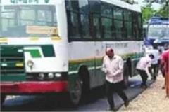 traffic jam due to bus breakdown