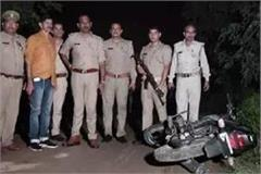 noida ghaziabad arrests one after another 4 gangsters