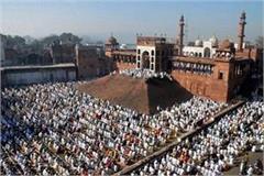 cm kamal nath congratulates residents of eid ul azha