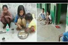 dalit children eat at school and eat separately order for investigation