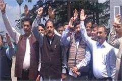 himachal assembly regarding chidambaram case