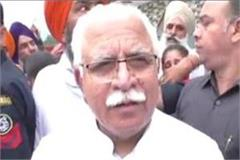 chief minister manohar lal khattar visits karnal legislative assembly