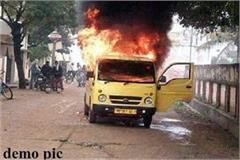 short circuit fire in cng van big accident averted