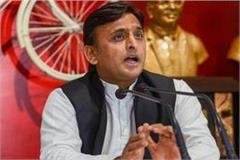 akhilesh said in press conference