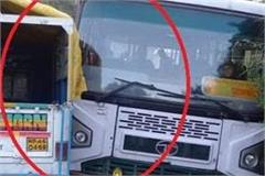 collision between hrtc bus and pickup on chamba teesa route