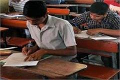 compartment exam datesheet released