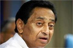 kamal nath government minister mercam spills pain against bureaucracy said this