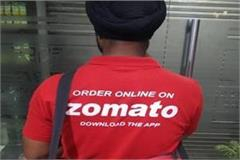 punjab bandh zomato continues service in protest