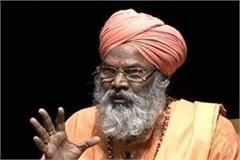 ram temple construction will start from 6 december sakshi maharaj