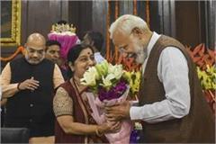 sushma swaraj taught pm modi first lesson