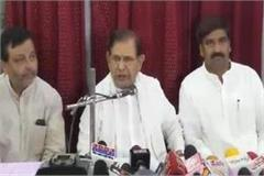 sharad yadav the country is going through a bad phase these days